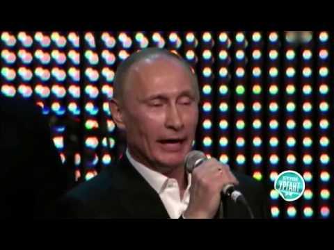 В Путин поет песню Blueberry Hill на шоу Голос Жюри в шок