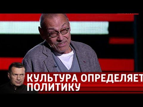 Андрей Кончаловский: культура определяе